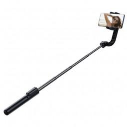 Baseus Lovely Folding Stand Selfie Stabilizer Bluetooth,...